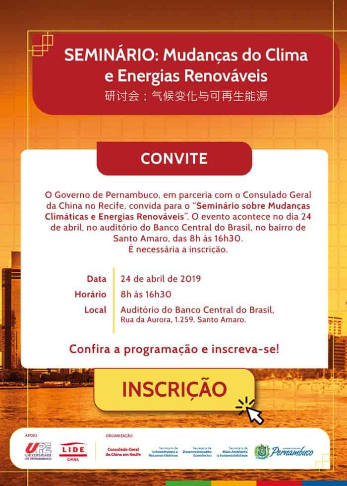 Seminário: Mudanças do Clima e Energias Renováveis @ Recife-PE